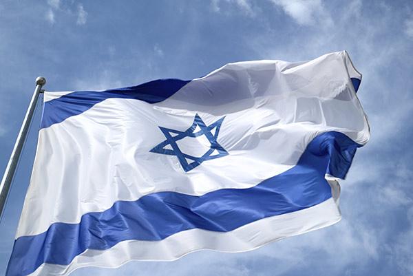 ZionismusIdee und Wirklichkeiten bis heute