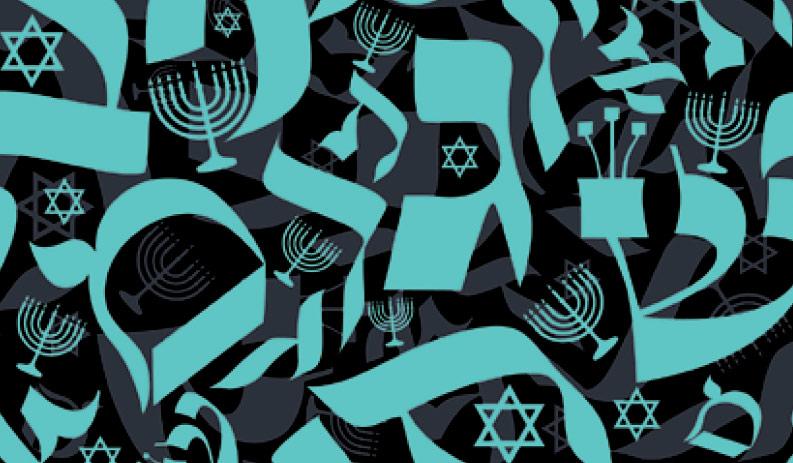 Die Jiddische Sprache