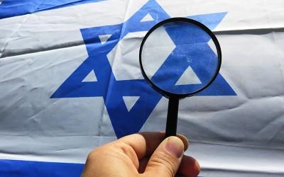 Neuer Antisemitismus
