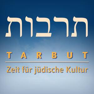 Tarbut / Kultur der Jüdischen Gemeinde Wiesbaden